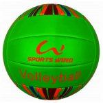ball 22705 green
