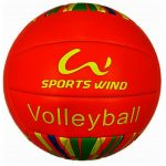 ball 22705 orange